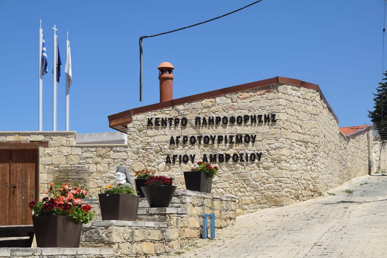 kentro_pliroforikis3